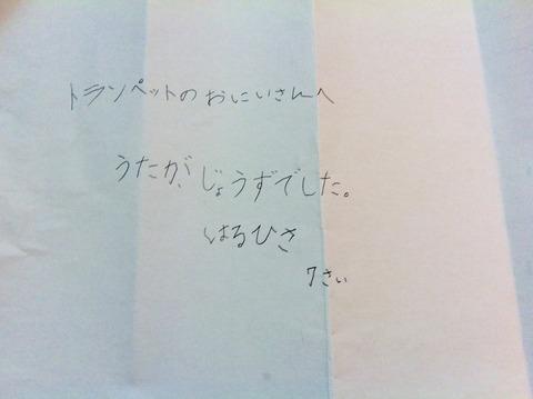 5/7(土) リンクス