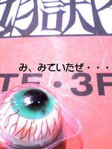 b3104b89.jpg