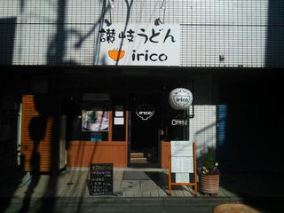 iriko