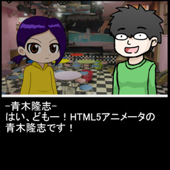 h5_novel_smn