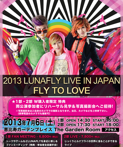 2013 LUNAFLY LIVE IN JAPAN