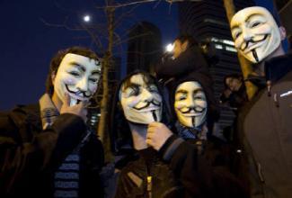 anonimasu