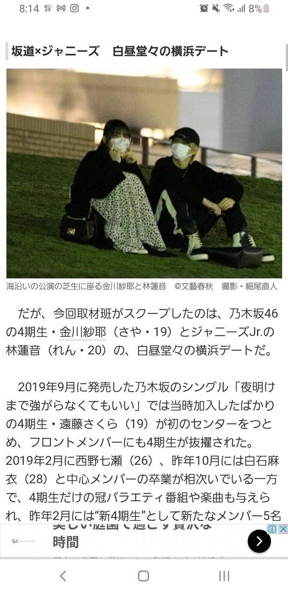 5ch 乃木坂 46 【画像】乃木坂46貧乳大好き部 :