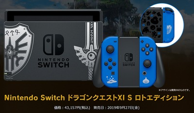 switch-roto-hd