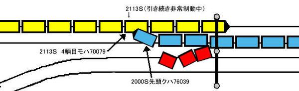 f64854f4-s
