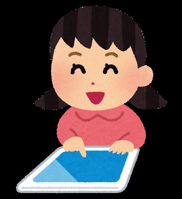 tablet_girl