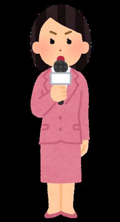 job_reporter_woman_shinken