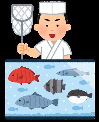 fish_ikesu_syokunin