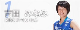 profile_photo_01yoshida