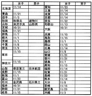 IMG_20201027_0001 (2)