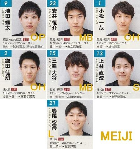 IMG - コピー (8)