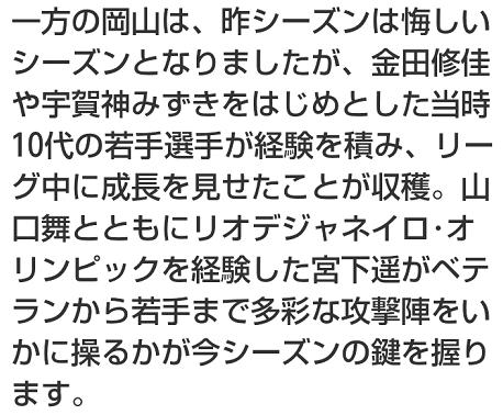 Screenshot_2016-10-27-18-30-15