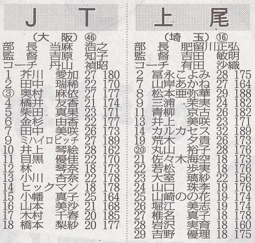 22 - コピー (2)