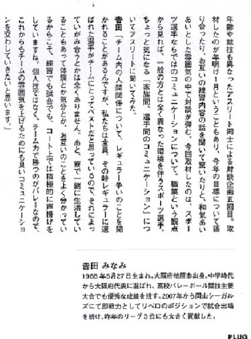 IMG (3) - コピー