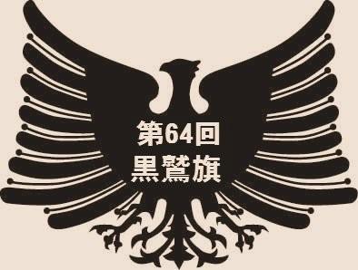 kurowashiki - コピー