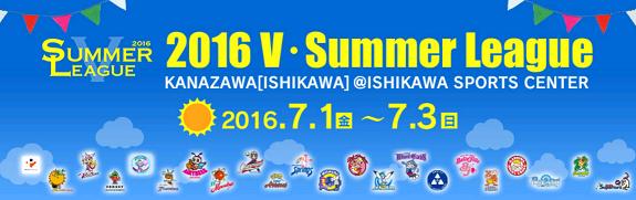 Screenshot_2016-05-25-18-00-27
