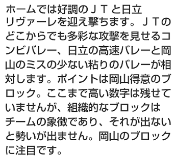 Screenshot_2016-11-24-16-21-51
