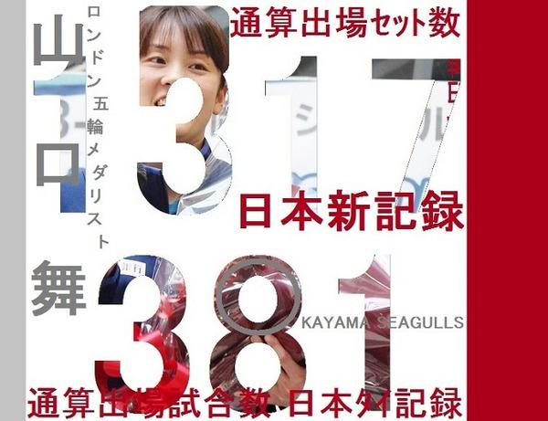 17 - コピー②