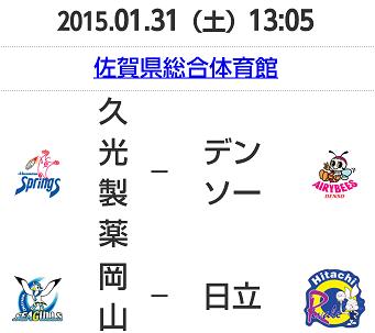 Screenshot_2015-01-30-21-30-51