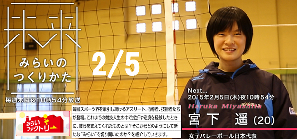 Screenshot_2015-01-30-09-38-38