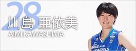 profile_photo_28kawashima