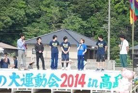 16①笠岡高島