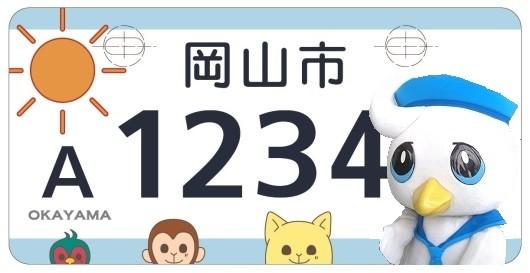 000242153