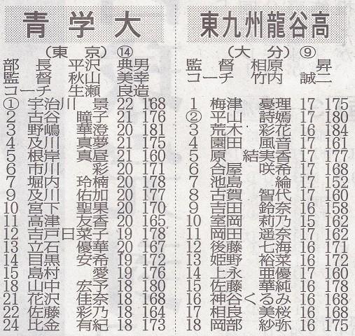 22 - コピー (3)