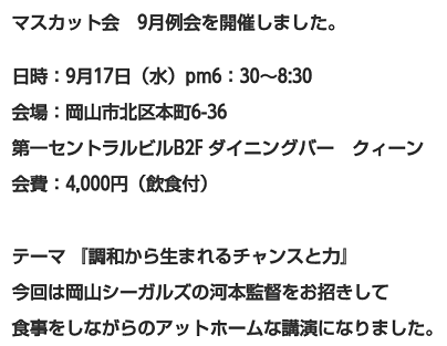 Screenshot_2014-11-25-00-39-04
