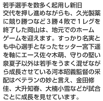 Screenshot_2016-11-24-16-21-43