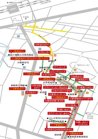 mapschedule-map