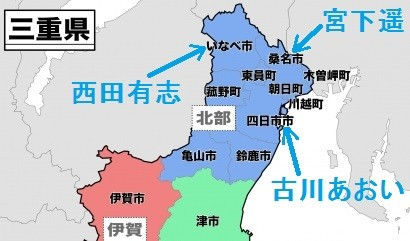 mie_map