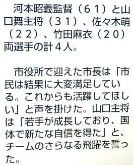 PA240111