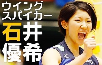 ishii_main-thumb-710xauto-77