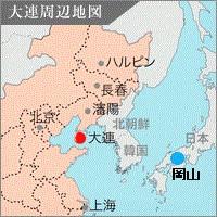 dairen_map2
