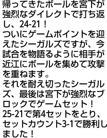 Screenshot_2014-11-30-17-40-36