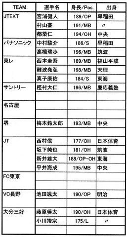 IMG_20210115_0001