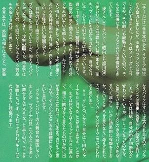 108 - コピー