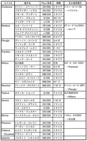 IMG_20200915_0001 - コピー