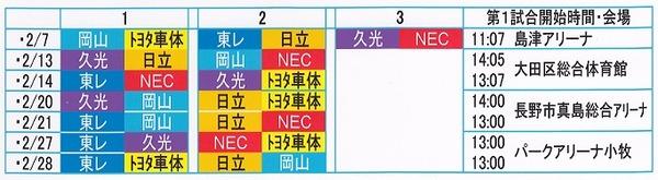 IMG (3)