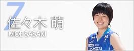 profile_photo_07sasaki
