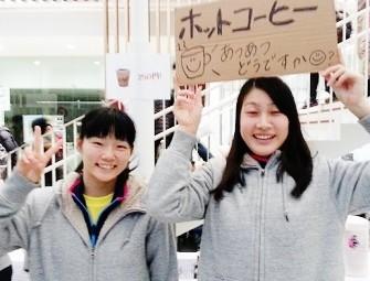 22 T-shibu(以上ホーム)