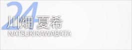 profile_photo_24kawabata