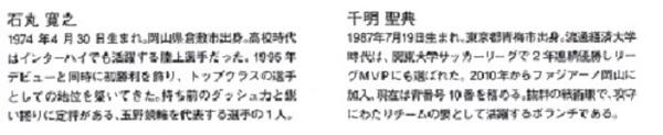 IMG (4) - コピー