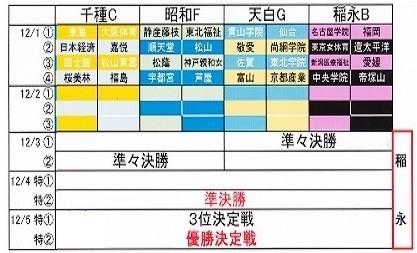 IMG - コピー - コピー (2)