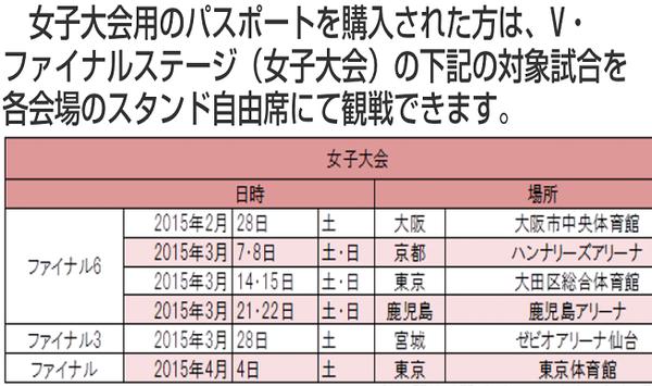 Screenshot_2015-01-28-22-26-06