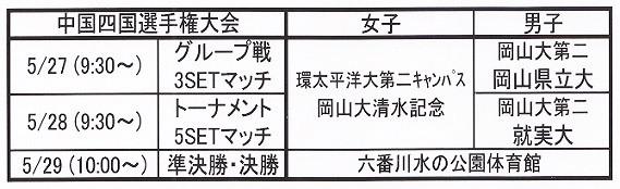 IMG - コピー
