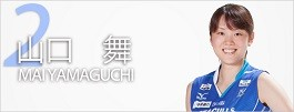 profile_photo_02yamaguchi