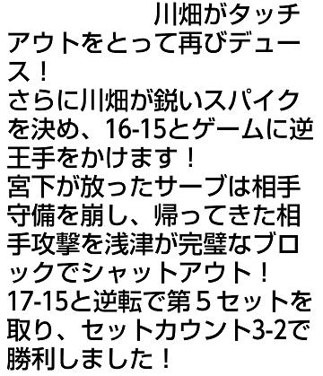 Screenshot_2014-11-29-19-05-51