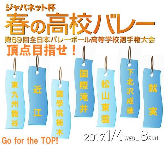 top_logo - コピー